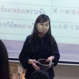魏雅淇 講師