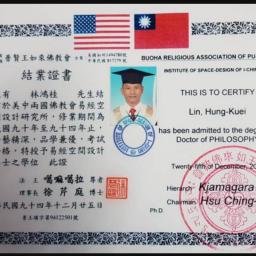 林鴻桂 講師